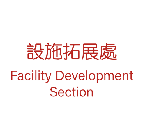 Facility Development Section
